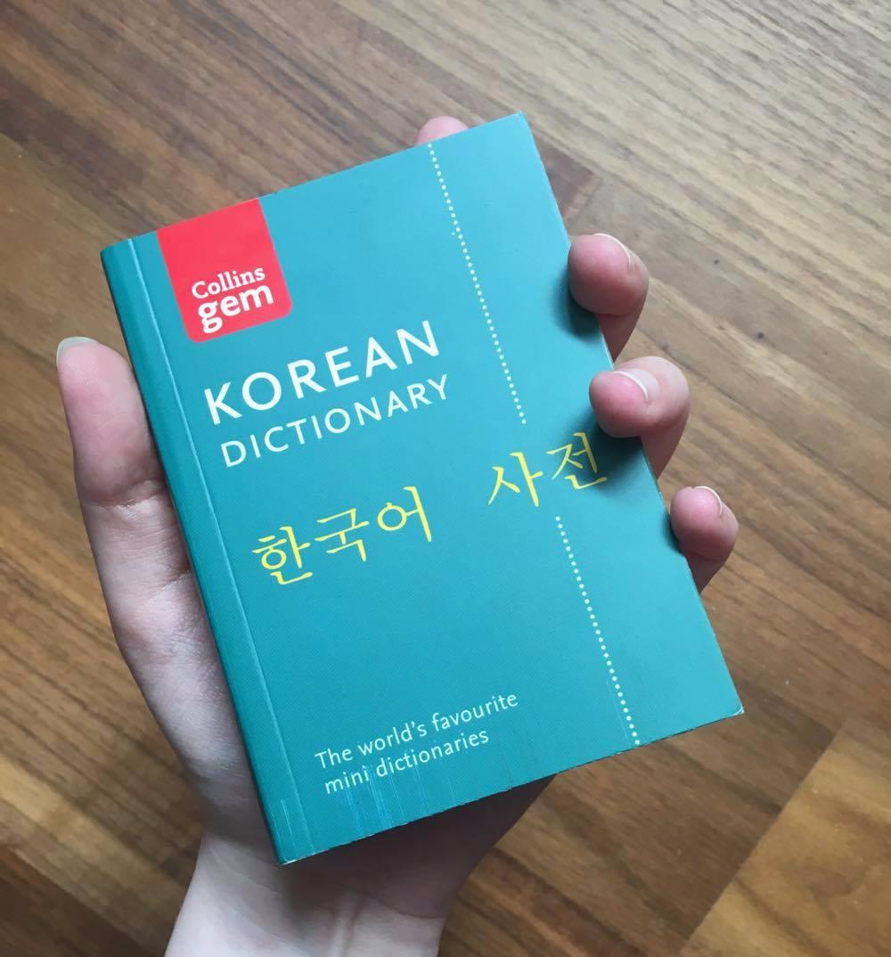 Korean Dictionary Ebook