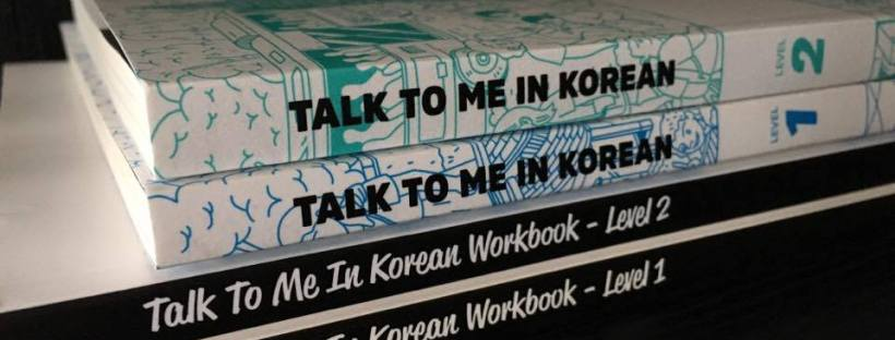 How I'm Teaching Myself Korean – Lauren's Lifestyle